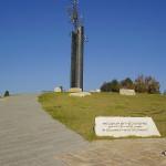Pamätník tolerancie