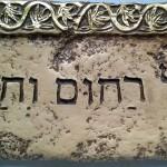 Ľútostivý a milostivý Boh (reliéf, J. Bohdalová)